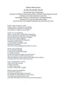 Dalam_Dunia_Fana_poem_staquf
