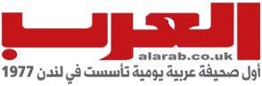 logo_al-arab_2015